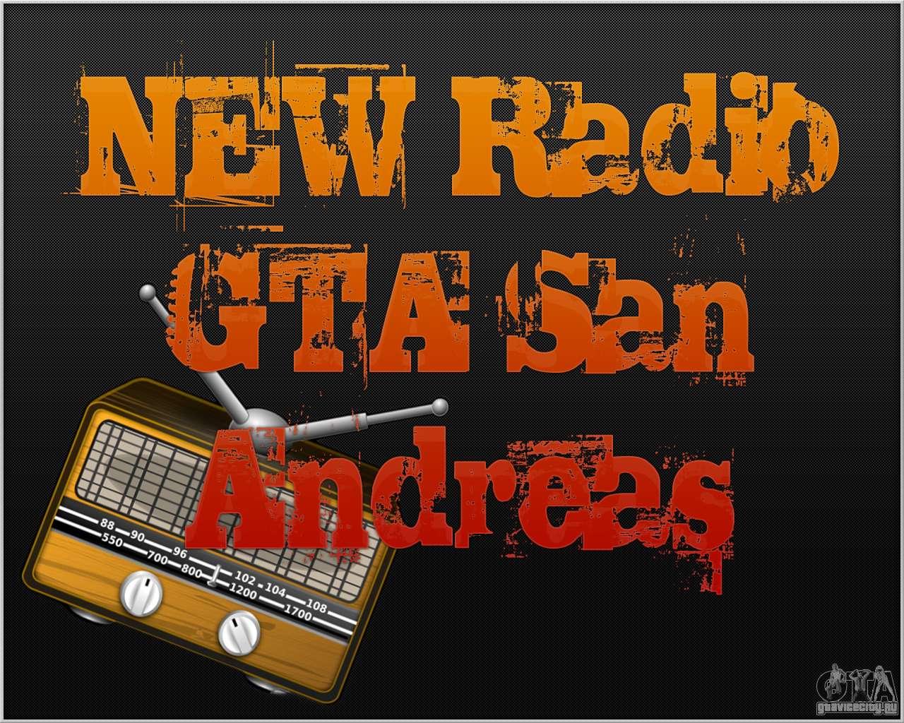 Gta san andreas gta v music/radio for android mod gtainside. Com.