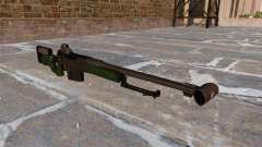 Снайперская винтовка AW50F