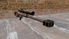 Снайперская винтовка Barrett M95