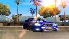 Lada Priora для GTA San Andreas
