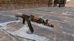Автомат Khyber Pass AK