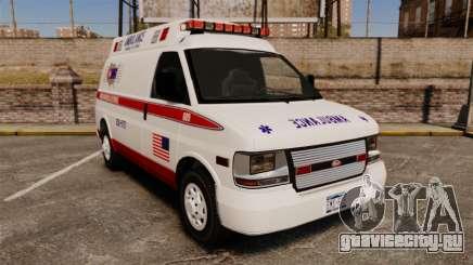 Vapid Speedo AMR [ELS] для GTA 4