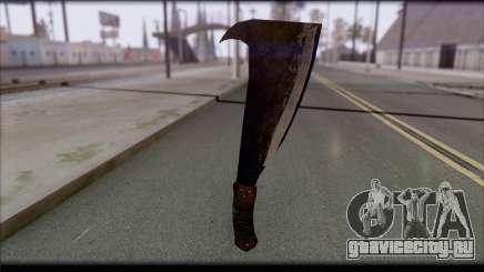 Мачете для GTA San Andreas
