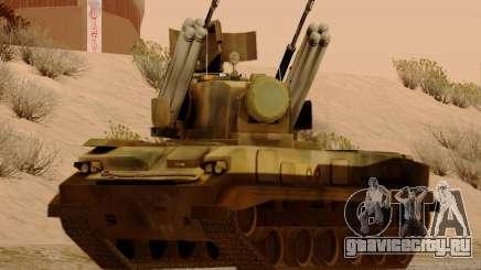 2С6 Тунгуска для GTA San Andreas