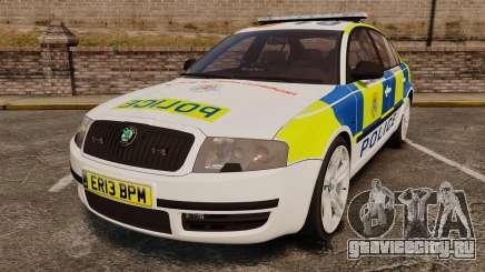 Skoda Superb 2006 Police [ELS] Whelen Justice для GTA 4