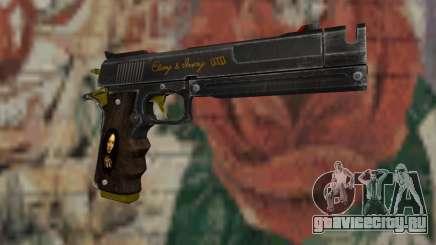 Ivori для GTA San Andreas