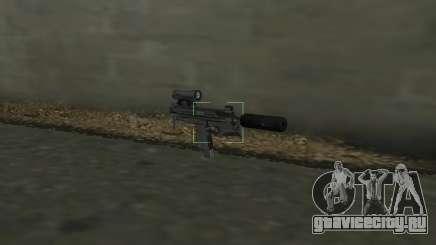 PM-98 Glauberite для GTA Vice City