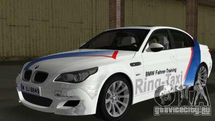BMW M5 (E60) 2009 Nurburgring Ring Taxi для GTA Vice City