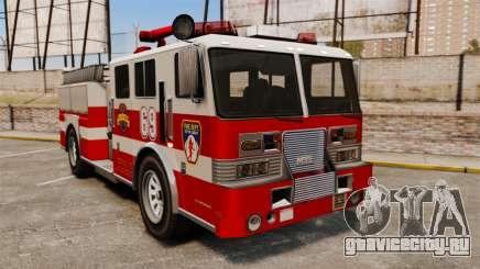 Пожарная машина для GTA 4
