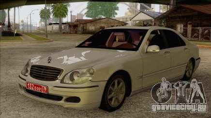 Mercedes-Benz W220 S500 4matic для GTA San Andreas