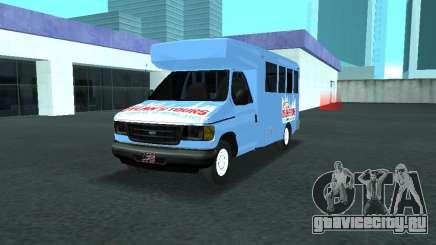 Ford Shuttle Bus для GTA San Andreas