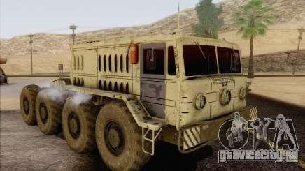 МАЗ 535 Белый для GTA San Andreas