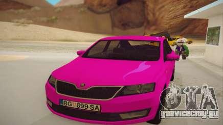 Skoda Rapid 2014 для GTA San Andreas