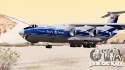Ил-76ТД-90ВД Волга-Днепр для GTA San Andreas