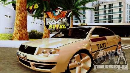 Skoda Superb 2.2 Spanish TAXI для GTA San Andreas