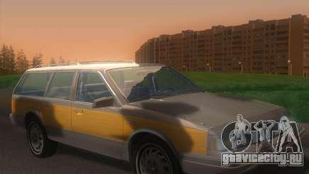 Oldsmobile Cutlass Ciera Cruiser для GTA San Andreas