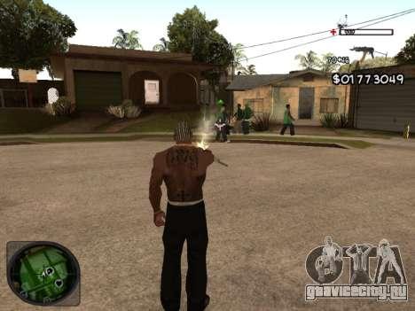 C-HUD by Azov для GTA San Andreas