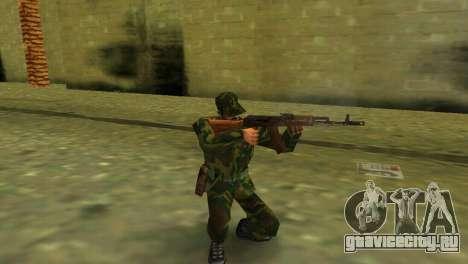 Форма ВС РФ для GTA Vice City второй скриншот