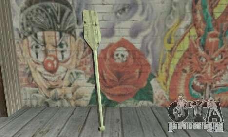 The wooden paddle для GTA San Andreas