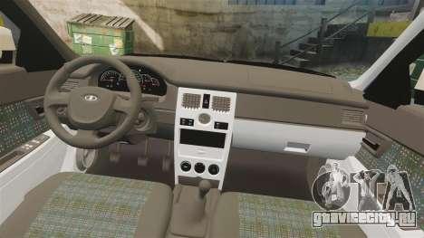 ВАЗ-2170 Lada Priora для GTA 4 вид сверху