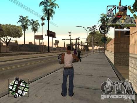 C-Hud Army by Enrique Rueda для GTA San Andreas третий скриншот