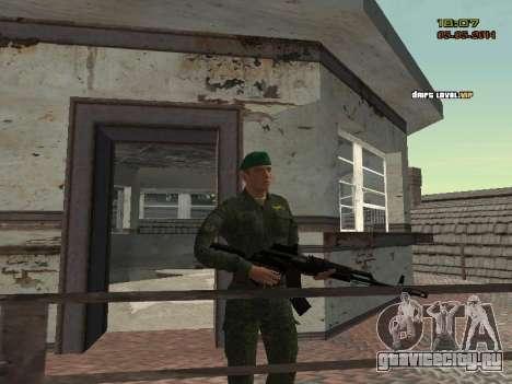 Современная Армия РФ для GTA San Andreas двенадцатый скриншот
