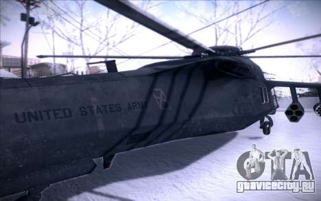 MH-X Silenthawk для GTA San Andreas вид сзади