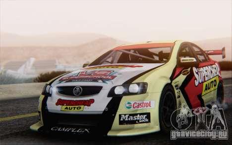 Holden Commodore для GTA San Andreas салон