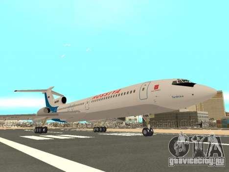 Ту-154 Б-2 ГТК Россия для GTA San Andreas вид сзади