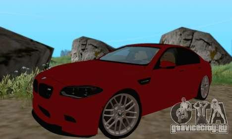 BMW M5 F10 v1.1 для GTA San Andreas