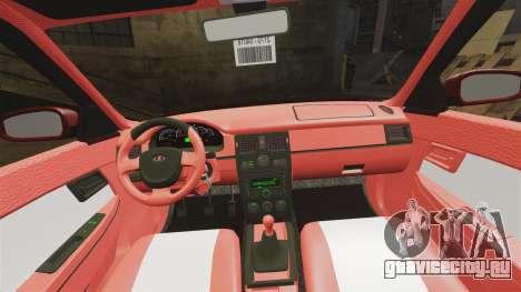 ВАЗ-2170 Dubai для GTA 4 вид сверху