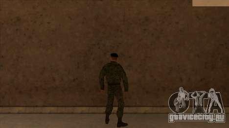 Скины полиции и армии для GTA San Andreas