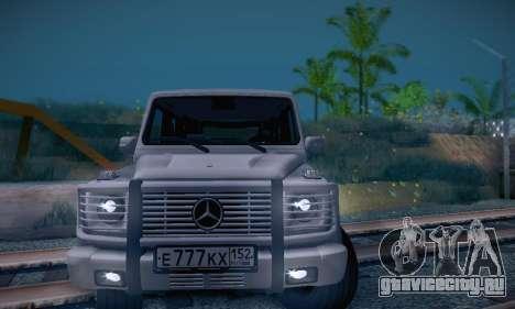 Mercedes-Benz G500 для GTA San Andreas вид сзади