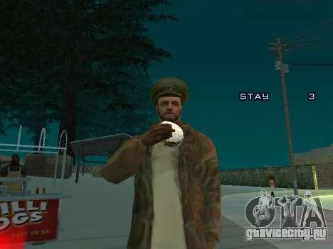 Рюкзак 2.0 для GTA San Andreas пятый скриншот