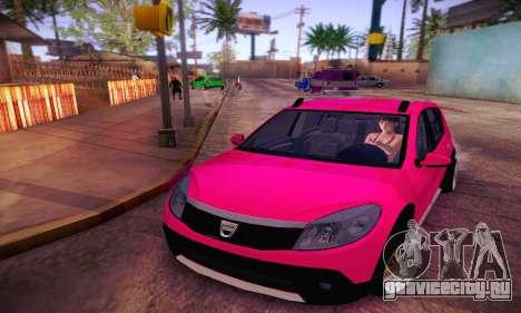 Dacia Sandero для GTA San Andreas