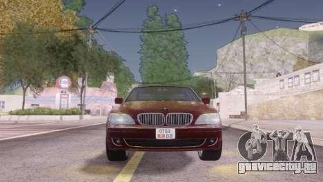 BMW 750Li E66 для GTA San Andreas вид снизу