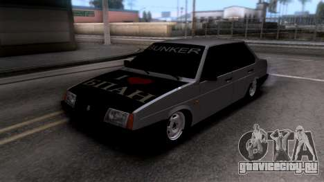 ВАЗ 21099 БПАN для GTA San Andreas
