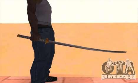 Катана для GTA San Andreas третий скриншот