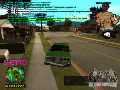 C-HUD 2pac для GTA San Andreas второй скриншот