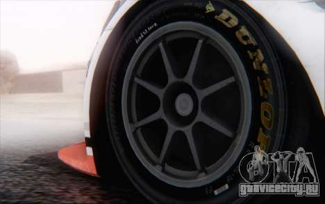 Holden Commodore для GTA San Andreas вид справа