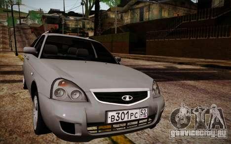 ВАЗ 2171 Приора для GTA San Andreas