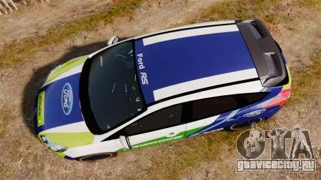 Ford Focus ST Rally для GTA 4 вид справа