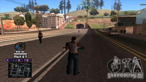 C-HUD Maket для GTA San Andreas