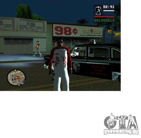 Олимпийская форма России для GTA San Andreas
