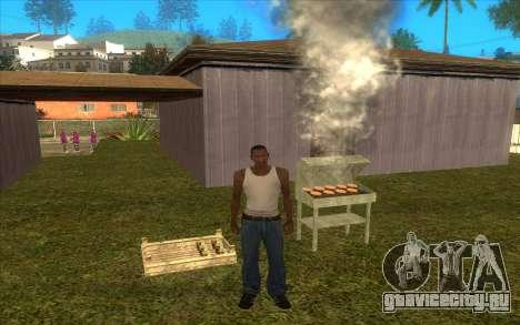 Barbecue для GTA San Andreas