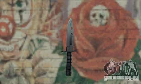 M9 Knife для GTA San Andreas