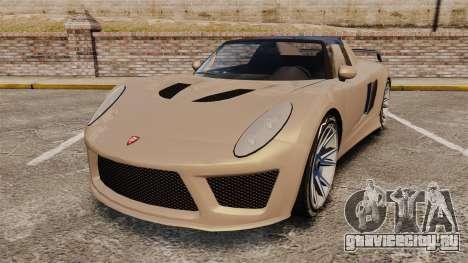 GTA V Coil Voltic для GTA 4