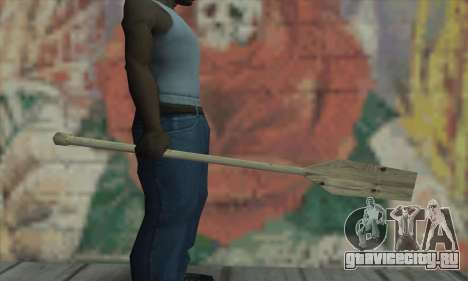 The wooden paddle для GTA San Andreas второй скриншот