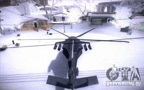 MH-X Silenthawk для GTA San Andreas вид справа