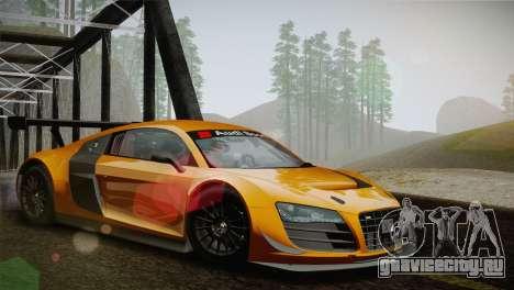 Audi R8 LMS Ultra Old Vinyls для GTA San Andreas